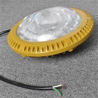 KHD910 LED防爆吸顶灯低功率防腐防潮照明灯