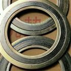 金属缠绕垫片型号可定制