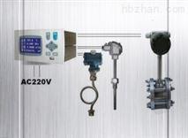 防腐型電磁流量計