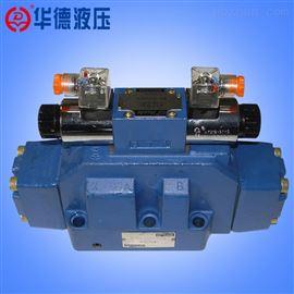 4WEH25A50B/6CW220-N9ET25L北京华德电液换向阀