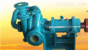 QSYB型压滤机入料泵