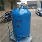 泵前引水罐
