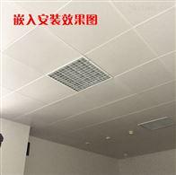 LED防爆格栅荧光灯天花板集成吊顶面板灯