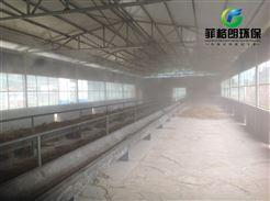 天津大型污水廠噴霧除臭系統/噴霧除臭技術/垃圾站優質噴霧除臭設備價格
