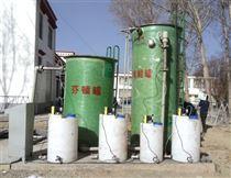 SL生产胡萝卜加工废水处理设备