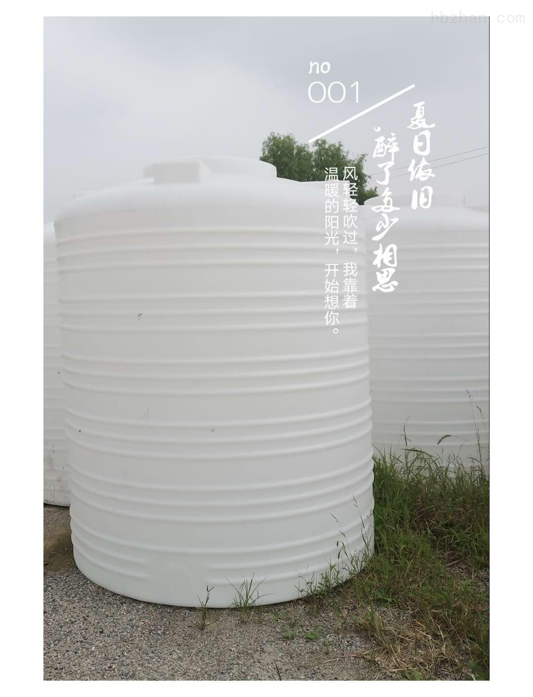 滨州4000升塑料储水罐  减水剂储蓄罐
