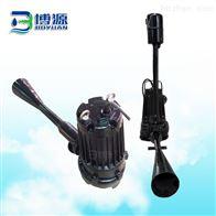 QXB潛水離心式曝氣機