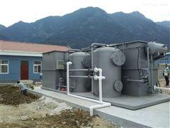SL气浮机废水处理设备工作原理