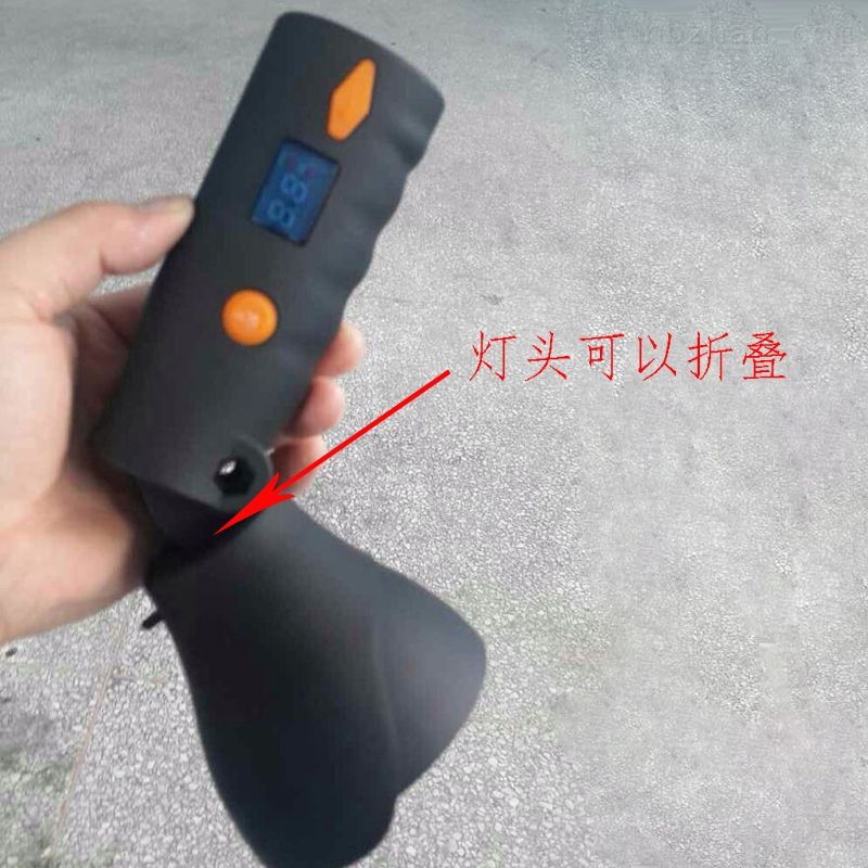 BAD208磁力防爆双灯珠大头灯质检强光手电筒
