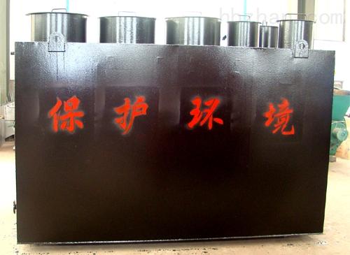 SL-高效污水处理设备