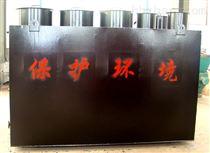 SL小型地埋污水处理设备的特点及使用方法