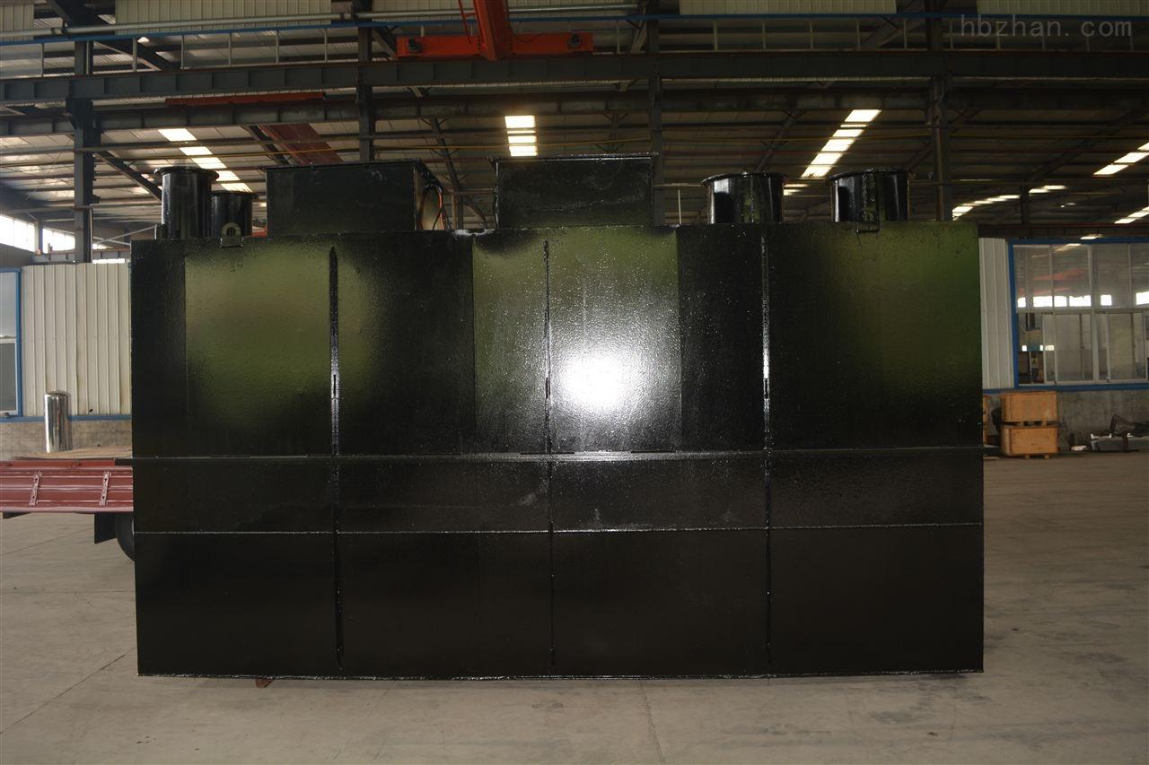 洗车污水处理设备厂家