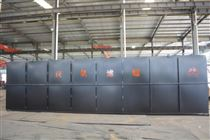 ub8优游注册登录用生活污水处理设备