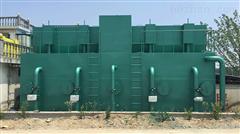 SL工业园区污水处理设备的工艺选择