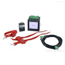 無線測溫裝置高低壓柜6回路帶一路485接口