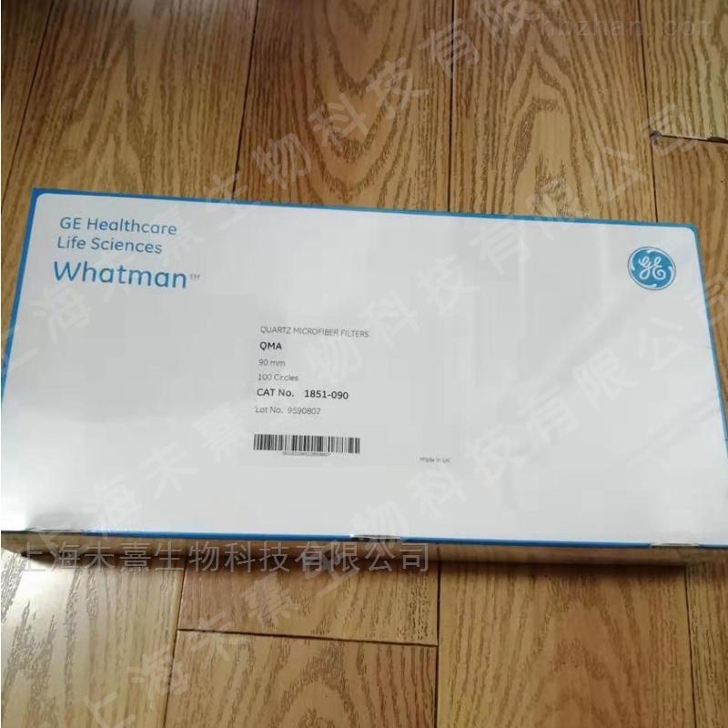 沃特曼whatman 石英滤纸 滤膜