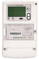 长沙威胜DSZ331三相三线智能电能表