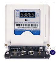 长沙威胜DDSY102单相电子式预付费电能表