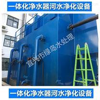 宜兴河水净化设备