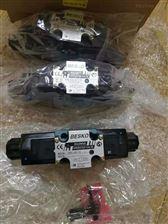 HDIN-T10-05DAIKIN大金HDIN-T03-45直通式单向阀