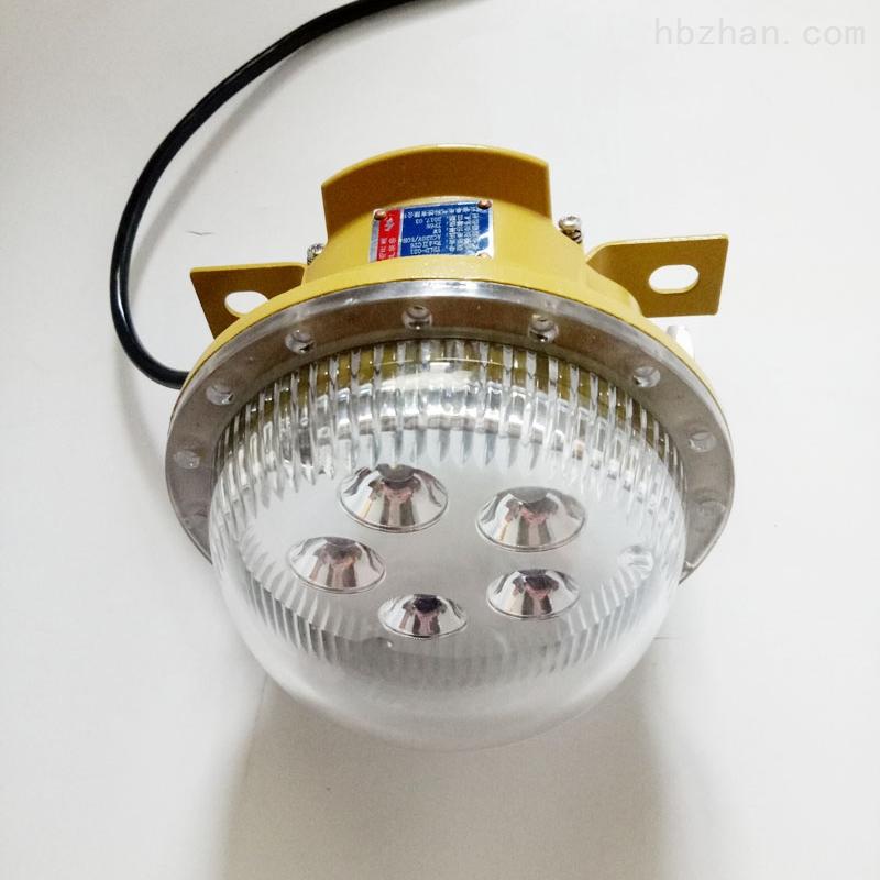 ZBD117固态免维护LED15W工业防爆吸顶灯