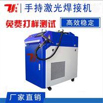 东莞手持激光焊接机环卫不锈钢垃圾桶焊接
