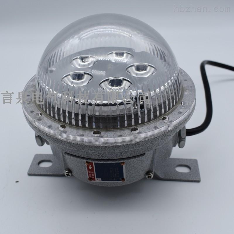 防爆灯LED仓库厂房HKD-920矿用免维护固态灯