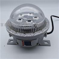BFC8183防爆固态低压吸顶灯免维护