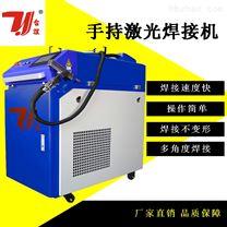 深圳手持激光焊接机环保不锈钢垃圾桶