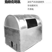 大中小双鸭山泡沫塑料融化烤箱出坨机厂家