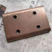 刚体滑线集电器滑板  铜滑块