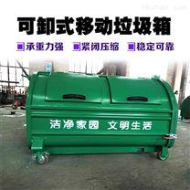 碳钢移动_车厢可卸式垃圾箱用于生活_小区