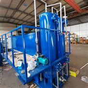 厂家直销含油废水处理一体化溶气气浮机