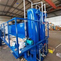 印染廢水除色度除懸浮物渦凹溶氣氣浮機