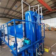 大型全自动加压溶气气浮机