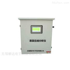 CHD-EC2000供应在线恶臭测定仪分析仪监测仪