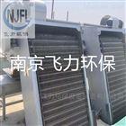GSHZ型不锈钢回转式格栅除污机