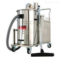 GS-3080洁乐美工业型机械厂吸尘器钢砂铁屑GS-3080