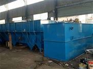 环保污水处理设备厂家直销