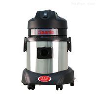 GS-15H水过滤吸尘器吸粉尘碳粉水循环GS-15H