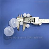 卧式酸贮槽专用PP塑料空心浮球