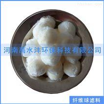 外观圆润均匀的双亲可逆纤维球滤料