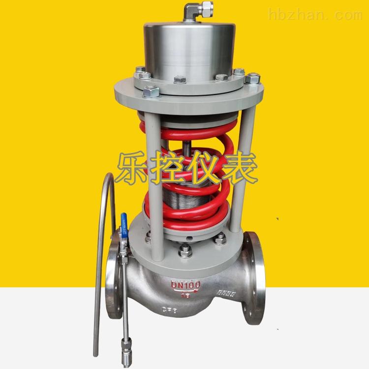 锅炉汽水分离器蒸汽减压自力式压力调节阀