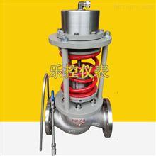 ZZYP-16P锅炉汽水分离器蒸汽减压自力式压力调节阀