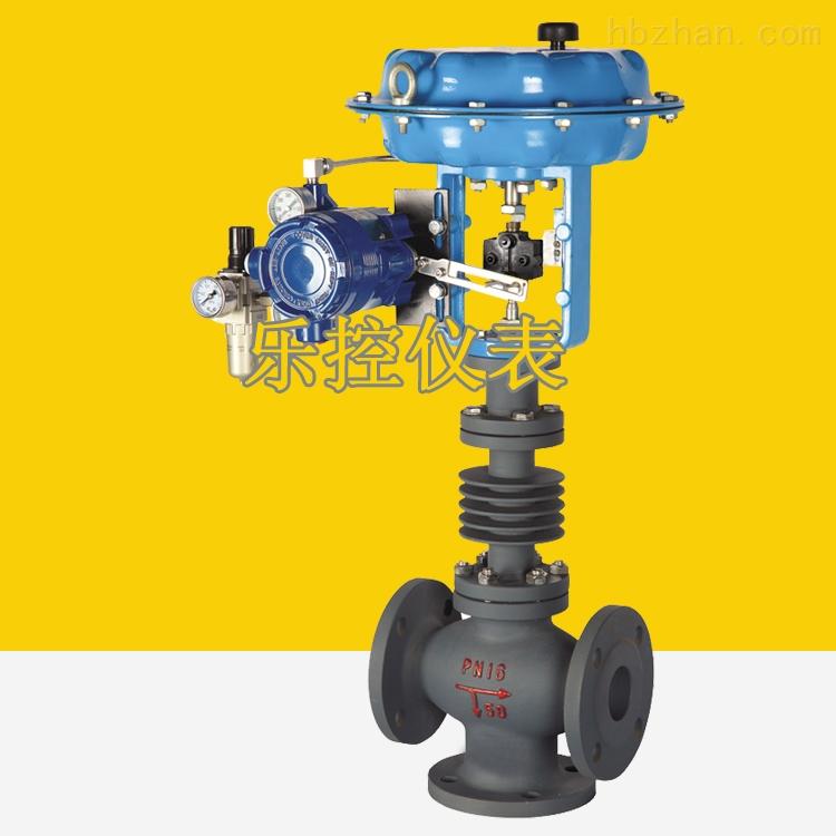 导热油循环气动薄膜三通调节阀