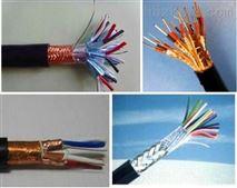 阻燃电子计算机电缆ZR-DJYVP6*2*1.0厂家
