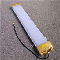HRY93LED防爆灯隔爆型荧光灯长条户外防腐灯