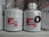 玉柴60挖机滤芯LF16034/FS1235/LF16011