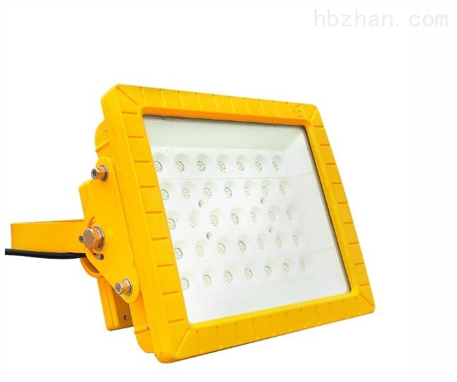 言泉LED防爆灯RLB97大功率方形投光灯路灯