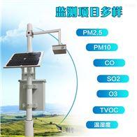 FT-AQI微型空气质量监测仪厂家